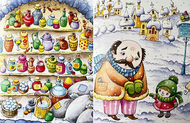 """""""Пан Сирник і різдвяний пампушок"""", Світлана Лінинська  #ЗАЧИТАНІ"""
